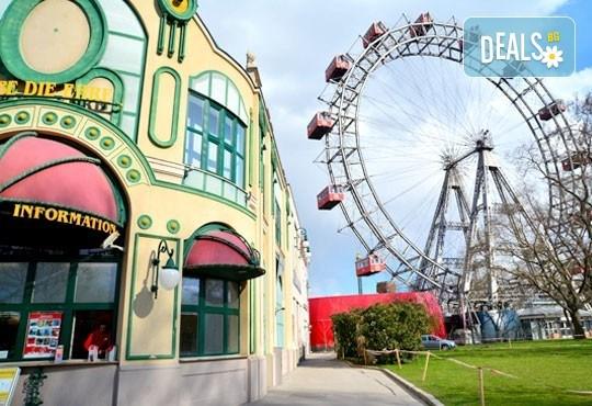 Екскурзия до Виена на дата по избор и полет до Братислава, със Z Tour! 3 нощувки със закуски в хотел 3*, самолетен билет, летищни такси и трансфери! - Снимка 8