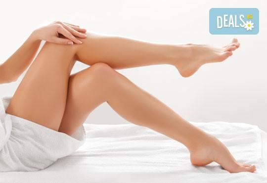 1 или 3 процедури IPL фотоепилация на цели крака или цели ръце и 2 зони по избор в салон Орхидея - Гео Милев! - Снимка 1