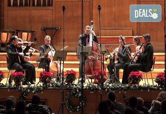 """Честит Рожден ден, Моцарт! От Quarto Quartet и приятели, на 27.01. от 19.00 ч. в Зала """"България"""", билет за един - Снимка 3"""