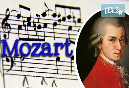 """Честит Рожден ден, Моцарт! От Quarto Quartet и приятели, на 27.01. от 19.00 ч. в Зала """"България"""", билет за един - Снимка 8"""