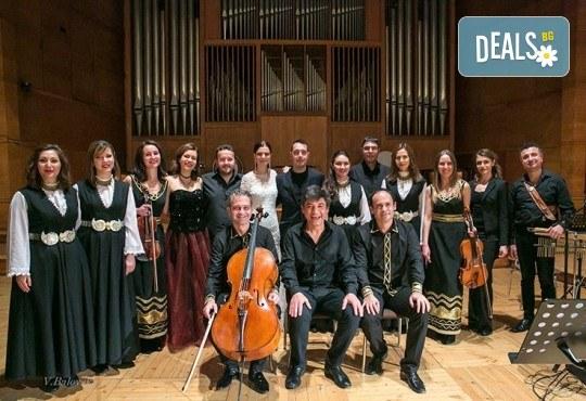 """Честит Рожден ден, Моцарт! От Quarto Quartet и приятели, на 27.01. от 19.00 ч. в Зала """"България"""", билет за един - Снимка 5"""
