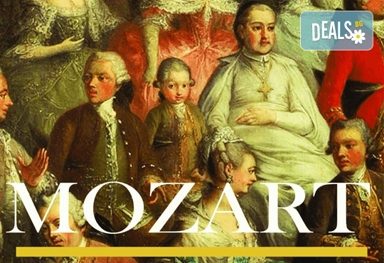 """Честит Рожден ден, Моцарт! От Quarto Quartet и приятели, на 27.01. от 19.00 ч. в Зала """"България"""", билет за един - Снимка 1"""