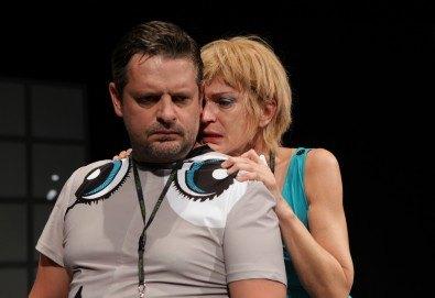 Гледайте Законът на Архимед в Малък градски театър Зад канала на 22-ри януари (вторник) от 19 часа! - Снимка