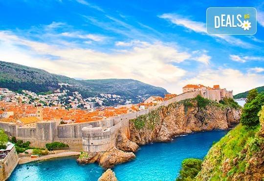Дубровник, Сплит, Загреб и Плитвички езера: 5 нощувки, закуски и 3 вечери, транспорт
