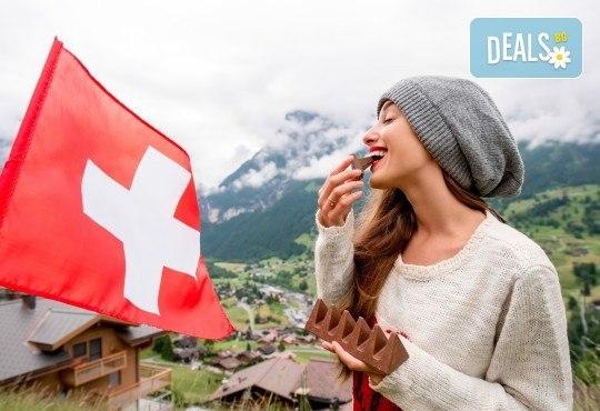 Шоколадова Швейцария през 2019-та: 4 нощувки и закуски, транспорт и ексурзовод