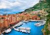 За 24 май - екскурзия до Италия и Френската ривиера! 5 нощувки със закуски, транспорт и посещение на Флоренция, Верона, Милано, Загреб и Ница! - thumb 1