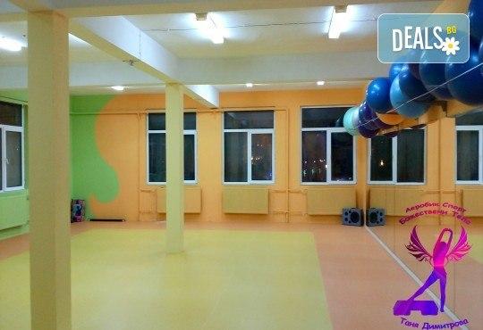5 или 8 тренировки на спорт по избор от всички часове за възрастни в графика на Божествени тела Аеробик спорт, Варна! - Снимка 11