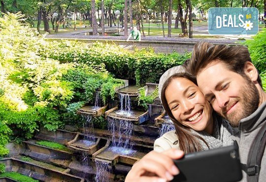 Екскурзия за Осми март до Нишка баня, Сърбия! 1 нощувка със закуска в къща за гости, транспорт, екскурзовод и посещение на Ниш! - Снимка 5
