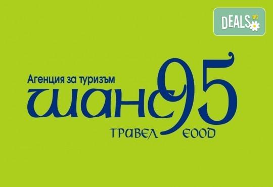 Екскурзия за Осми март до Нишка баня, Сърбия! 1 нощувка със закуска в къща за гости, транспорт, екскурзовод и посещение на Ниш! - Снимка 6