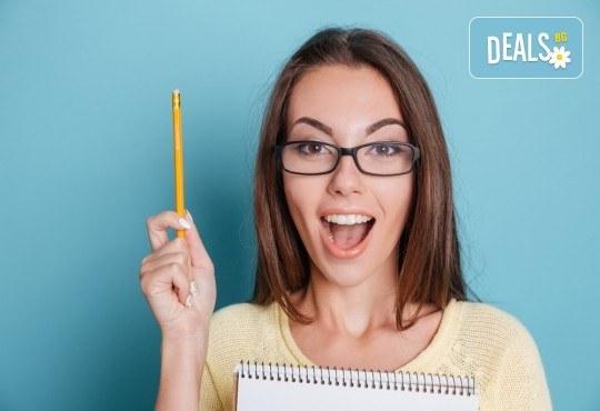 Индивидуален онлайн интензивен курс по английски език за начинаещи + бонус: безплатна консултация на място в езиковия център, учебни материали и сертификат за успешно положен тест от езиков център Норка! - Снимка 2