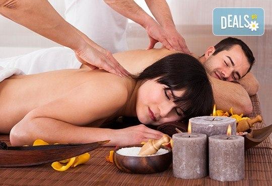 Здраве и СПА! Синхронен масаж за двама, маска за очи, билкови масла, ароматен чай + сауна в SPA център Senses Massage & Recreation! - Снимка 1