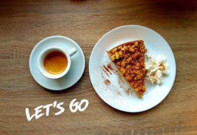 Перфектно начало на деня! Ябълков пай и чаша ароматно еспресо от 100% арабика в The Coffee Box! - Снимка