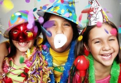 DJ - aниматор и озвучаване за детски Рожден или Имен ден, за 120 мин., на избрано от Вас място! Пакети с озвучавне, диско ефекти, сапунени балони - Снимка
