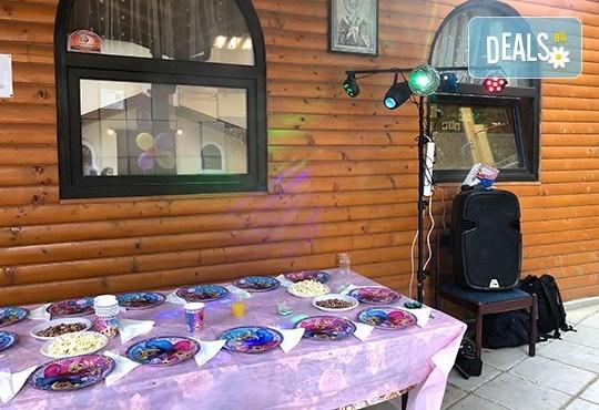 DJ - aниматор и озвучаване за детски Рожден или Имен ден, за 120 мин., на избрано от Вас място! Пакети с озвучавне, диско ефекти, сапунени балони - Снимка 3