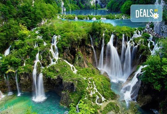 До Загреб, Плитвички езера и Постойна яма: 3 нощувки и закуски, транспорт