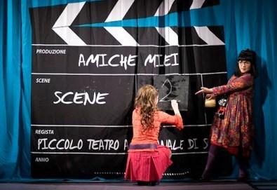 Комедия с Албена Михова и Мая Новоселска! Гледайте ''Приятелки мои'' в Малък градски театър Зад канала на 10-ти февруари (неделя)! - Снимка