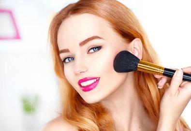 Научете всички техники! Еднодневен курс по ежедневен грим с теория и практика от Makeup by Katerina Nik! - Снимка