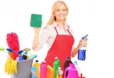 Основно почистване на на дом или офис до 100кв. от Професионално почистване Диана Стил! - Снимка
