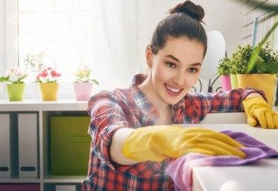 Цялостно почистване на дом или офис до 100кв. м. и измиване на прозорци от Професионално почистване Диана Стил! - Снимка