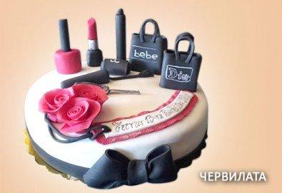 С доставка през април, май и юни! Торта за професионалисти: вкусна торта за фризьори, IT специалисти, съдии, футболисти, режисьори, музиканти и други професии от Сладкарница Джорджо Джани - Снимка
