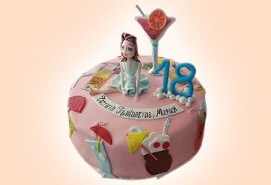 Тийн парти! 3D торти за тийнейджъри с дизайн по избор от Сладкарница Джорджо Джани