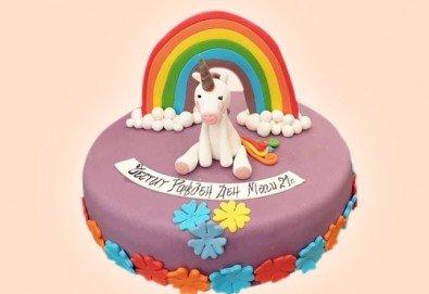 Торти за принцеси! Торти за момичета с 3D дизайн с еднорог или друг приказен герой от сладкарница Джорджо Джани! - Снимка