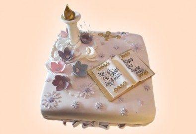 За кръщене! Красива тортa за Кръщенe с надпис Честито свето кръщене, кръстче, Библия и свещ от Сладкарница Джорджо Джани
