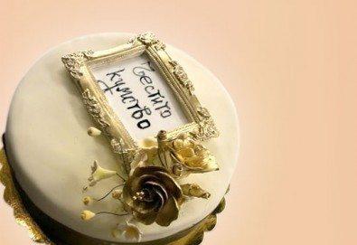 С доставка през април, май и юни! Празнична торта Честито кумство с пъстри цветя, дизайн сърце, романтични рози, влюбени гълъби или др. от Сладкарница Джорджо Джани - Снимка