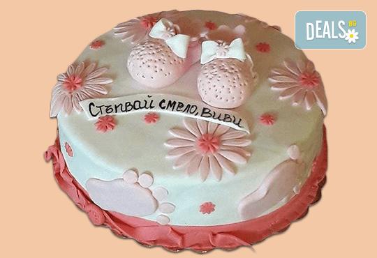 Честито бебе! Торта за изписване от родилния дом, за 1-ви рожден ден или за прощъпулник! Специална оферта на Сладкарница Джорджо Джани! - Снимка 12