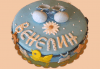 Честито бебе! Торта за изписване от родилния дом, за 1-ви рожден ден или за прощъпулник, специална оферта на Сладкарница Джорджо Джани - thumb 1