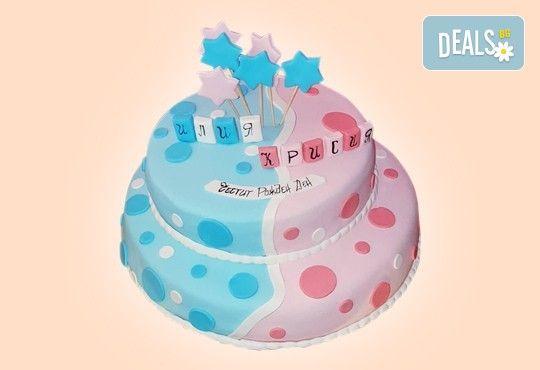 С доставка през април, май и юни! Честито бебе: торта за изписване от родилния дом, за 1-ви рожден ден или за прощъпулник, специална оферта на Сладкарница Джорджо Джани - Снимка 31