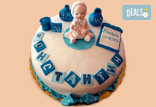 С доставка през април, май и юни! Честито бебе: торта за изписване от родилния дом, за 1-ви рожден ден или за прощъпулник, специална оферта на Сладкарница Джорджо Джани - Снимка 2