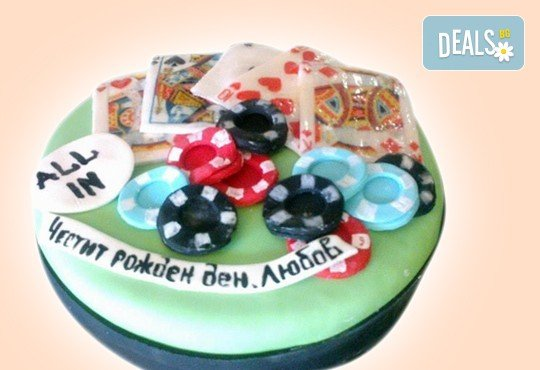 Торта за мъже с индивидуален дизайн и размери по избор от Сладкарница Джорджо Джани! - Снимка 4