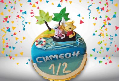 Торта за бебе! Детска фигурална торта 1/2 за бебоци на шест месеца от Сладкарница Джорджо Джани! - Снимка