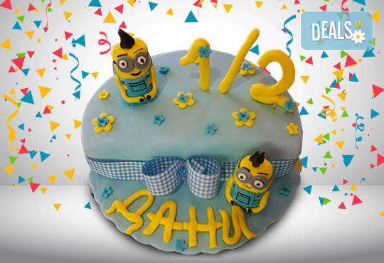 Торта за бебе! Детска фигурална торта 1/2 за бебоци на шест месеца от Сладкарница Джорджо Джани! - Снимка 4