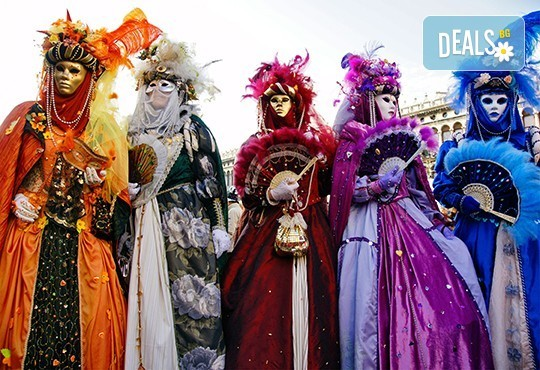 Карнавал във Венеция през февруари: 2 нощувки със закуски, транспорт