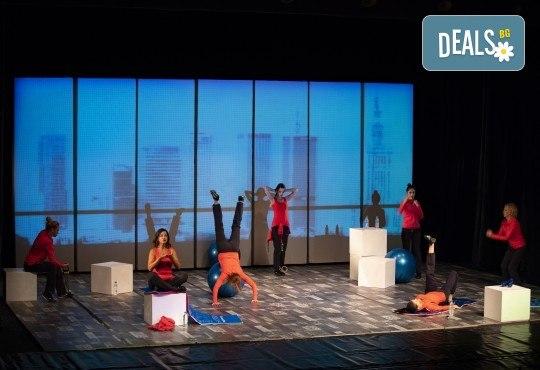 На 23.02. гледайте съзвездие от актриси на сцената на Театър София! Тирамису от 19ч., 1 билет! Перфектния подарък за приятели! - Снимка 5