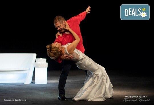 Гледайте Койна Русева и Димитър Баненкин в Специални поводи, на 14.02. от 19ч., в Младежки театър, голяма сцена! Билет за един - Снимка 1
