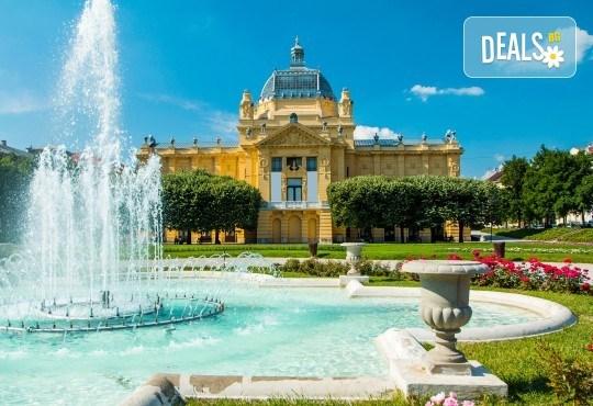 Екскурзия до Загреб през юли или септември, с възможност за посещение на Плитвички езера и Любляна - 2 нощувки със закуски, транспорт и екскурзовод от Еко Тур! - Снимка 3
