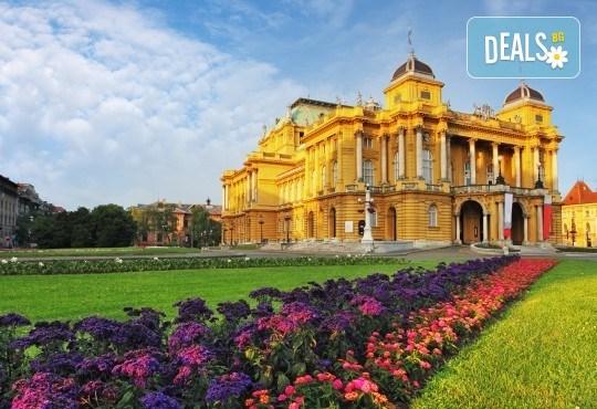Екскурзия до Загреб през юли или септември, с възможност за посещение на Плитвички езера и Любляна - 2 нощувки със закуски, транспорт и екскурзовод от Еко Тур! - Снимка 1