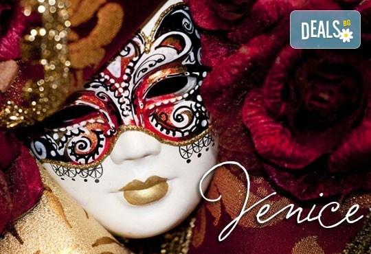 Екскурзия до Карнавала във Венеция през февруари! 3 нощувки със закуски, транспорт, посещение на Загреб и Любляна! - Снимка 1