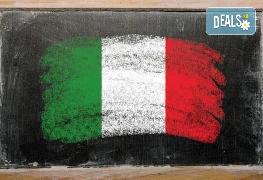 Опознайте Италия! Двумесечен курс на ниво А1 с продължителност 50 учебни часа + сертификат от Алта Бреа! - Снимка 1