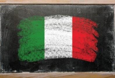 Опознайте Италия! Двумесечен курс на ниво А1 с продължителност 50 учебни часа + сертификат от Алта Бреа! - Снимка