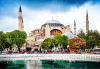 Екскурзия за 3 март в Истанбул, Турция! 2 нощувки със закуски в хотел 3*, транспорт, посещение на Одрин и екскурзовод от Комфорт Травел! - thumb 2