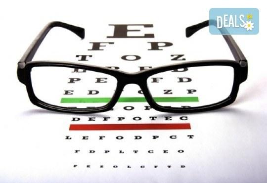 Обстоен офталмологичен преглед при специалист, измерване на очното налягане по желание и 20% отстъпка при закупуване на очила, в ДКЦ Alexandra Health - Снимка 1