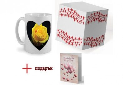 Чаша с магическо сърце със снимка по избор на клиента, тематична кутия и подарък: картичка от Хартиен свят! - Снимка
