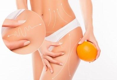 Ръчен антицелулитен масаж на всички засегнати зони с професионална козметика Eco SPA в студио за красота Secret Vision! - Снимка
