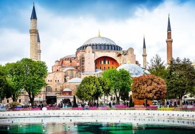 През март или април екскурзия до Истанбул и Одрин! 2 нощувки със закуски в хотел 3*, транспорт и водач! - Снимка