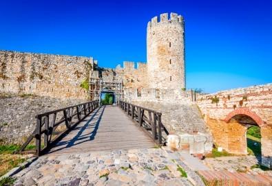 Екскурзия за 3 март или Великден до Белград, Сърбия! 2 нощувки със закуски, транспорт, посещение на крепостта Калемегдан и Смедерево! - Снимка