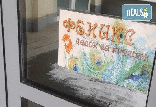 Боядисване с боя на клиента, подстригване, терапия с професионалните продукти на UNA и оформяне със сешоар в салон за красота Феникс! - Снимка 9